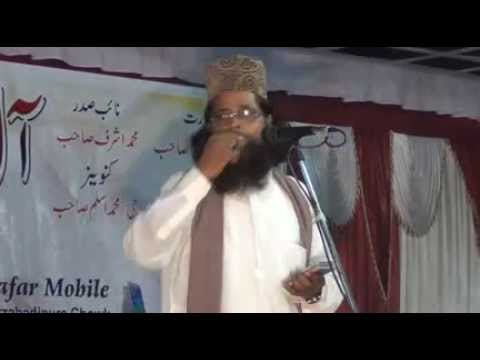 Naseem Raza All India Natiya Mushaira Mau