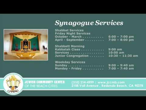 Jewish Community Center Of The Beach Cities - Redondo Beach