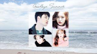 [랜덤 커버 보컬 팀 언더커버] Goodbye Summer - f(x) cover