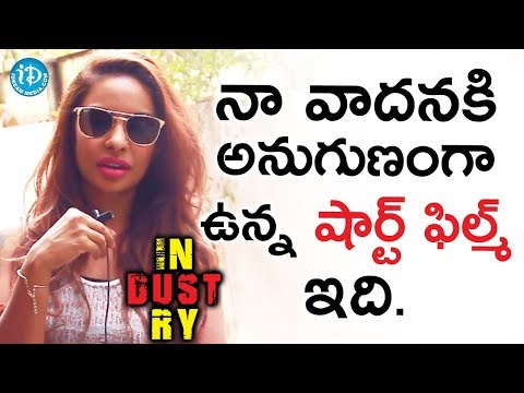 "Actress Sri Reddy About ""InDUSTry"" Independent Film 
