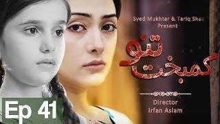 Kambakht Tanno - Episode 41 | Aplus - Best Pakistani Dramas