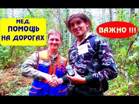 Главное управление МЧС России по Ленинградской области