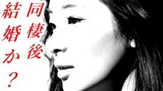 【衝撃】足立梨花川隅美慎「同棲状態」!?その真相は… チャンネル登録...