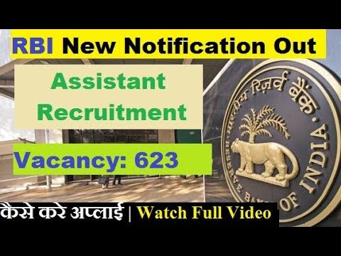 RBI New Notification Out | Assistant Online Form | latest govt jobs 2017