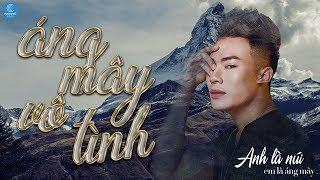 Áng Mây Vô Tình Remix - Lương Gia Hùng