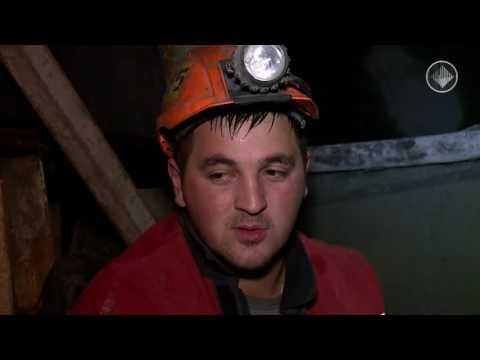 Специальный репортаж Рудник «МИР»