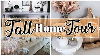 2018 FALL HOME TOUR | RUSTIC GLAM