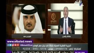 مصطفى بكري: أمير قطر يعطي التعليمات للخونة في قناة الجزيرة .. فيديو
