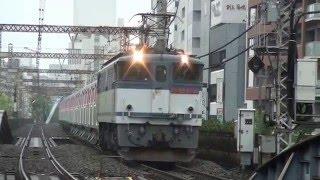 9883レ EF65-2096で牽引 都営地下鉄12-600形甲種輸送 関内駅通過シーン