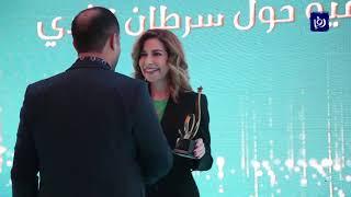 رؤيا تفوز بجائزة أفضل فيديو توعوي حول السرطان - (16-1-2019)