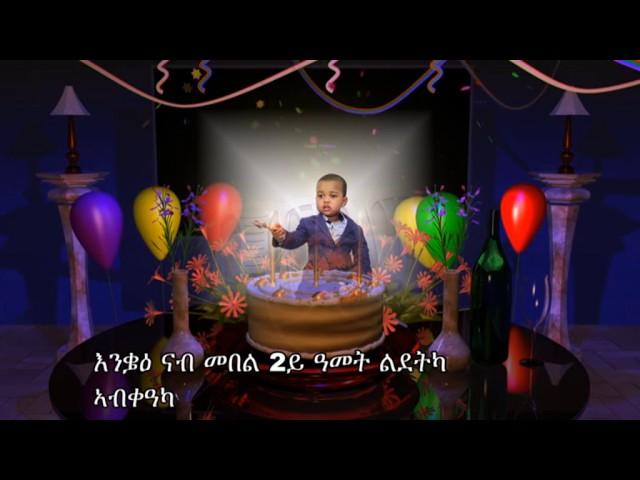 Abonob Luel 2nd year birth day