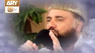 Rehmat Baras Rahi Hai By Fasih Uddin Soharwardi - ARY Qtv