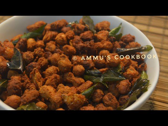 മസാല കപ്പലണ്ടി ബേക്കറിയിൽ നിന്ന് വാങ്ങുന്ന അതേ രുചിയിൽ/മസാല കപ്പലണ്ടി/Spicy Masala Peanuts/