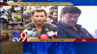Jallikattu - Tamil Nadu unites against ban - TV9
