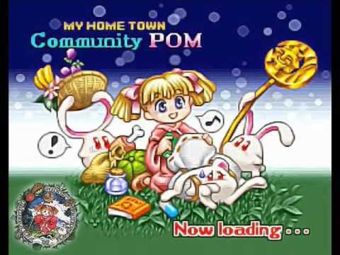 [PS]こみゅにてぃぽむ(Community pom)BGM集