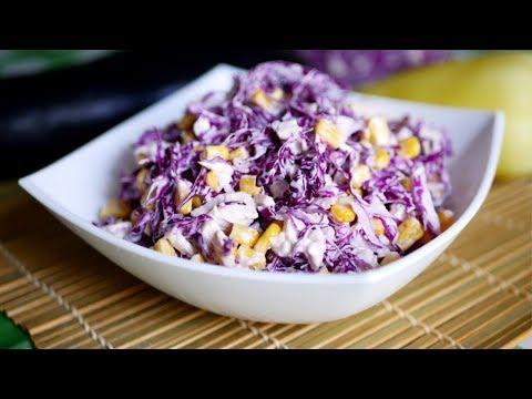 Как делать салат из синей капусты