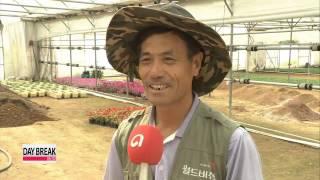 Smart Farm technology frees fa…