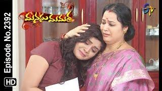 Manasu Mamata | 20th September 2018 | Full Episode No 2392 | ETV Telugu