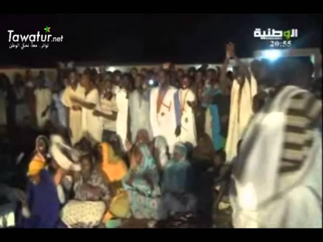 تقرير المكبولة لعويسي  لقناة الوطنية عن الطَّبل في الذاكرة الأدبية الموريتانية