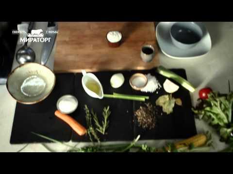 Как приготовить огузок из мраморной говядины мираторг