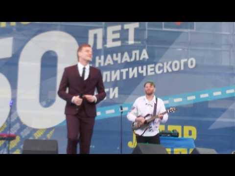 Алексей Гоман в Невинномысске 23.05.2017 (ч.1)