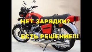 Иж. нет зарядки /ПРОСТОЕ решение!!!
