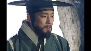 Video Jewel in the palace, 54회, EP54 #09 download MP3, 3GP, MP4, WEBM, AVI, FLV Oktober 2018