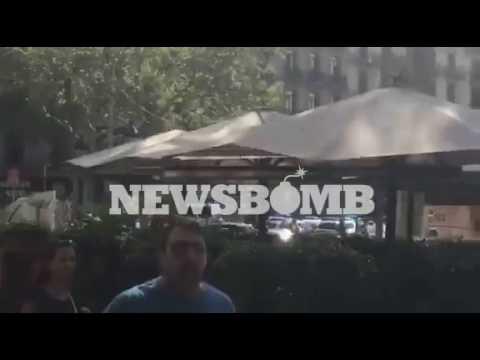 newsbomb.gr: Βαρκελώνη: Οι πρώτες στιγμές μετά την τρομοκρατική επίθεση