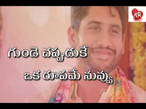 Rarandoy Veduka Chuddam Whatsapp Status || Thakita Thakjham Telugu Song || Naga Chaitanya, Rakul
