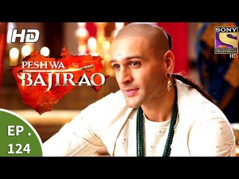 Peshwa Bajirao - पेशवा बाजीराव - Ep 124 - 13th July, 2017