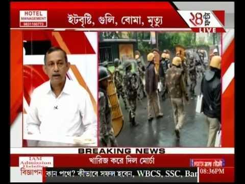 Darjeeling Violence: Rajnath Singh called up Mamata Banerjee