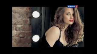 Аглая Шиловская на телеканале «Россия-2»