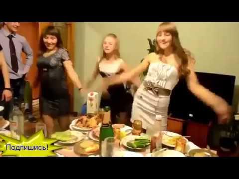 Приколы на дне рождения Свежие приколы  2017 Смешное видео