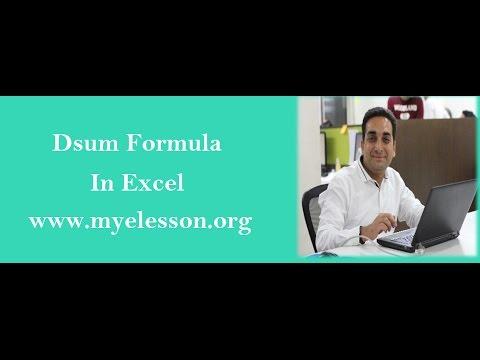 MS Excel Dsum Formula in English – Advanced Excel Tips & Tricks