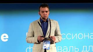 Как программисту вырастить компанию / Максим Лапшин (Erlyvideo)