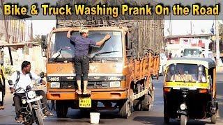 Bike & Truck Washing Prank On the Road | Shubham Sharma