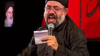 Haj Mahmoud Karimi Muharram 2018⇨7⬛حاج محمود کریمی محرم ۱۳۹۷⇦۷ زمینه ای جلوه جلی حسین