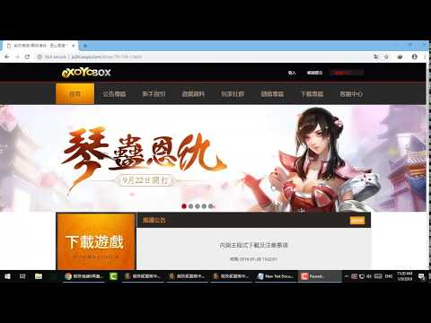 How to download jx 2  Chinese and jion pak SM