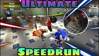 FASTEST Speedrun In School Of Chaos screenshot 5
