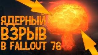 Анонс Fallout 76 и новости игры Он Ожил Системные требования Fallout 76 Обзор игр от SockGame