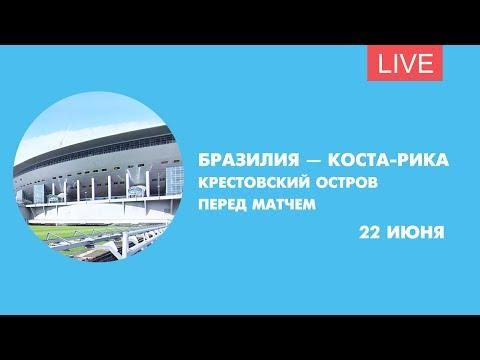 ☀️СОЛНЕЧНОЕ ЗАТМЕНИЕ 11 августа 2018 во Льве - ВРЕМЯ .