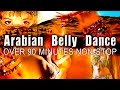 Arabian Belly Dance Non Stop Music الرقص الشرقي mp3