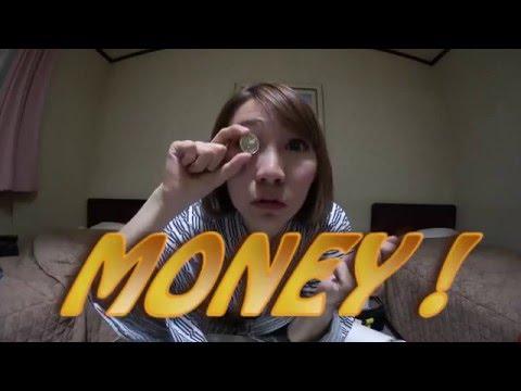 มารู้จักเงินเยนญี่ปุ่น และวิธีเรียกกันเถอะ - Nutty Natsuko