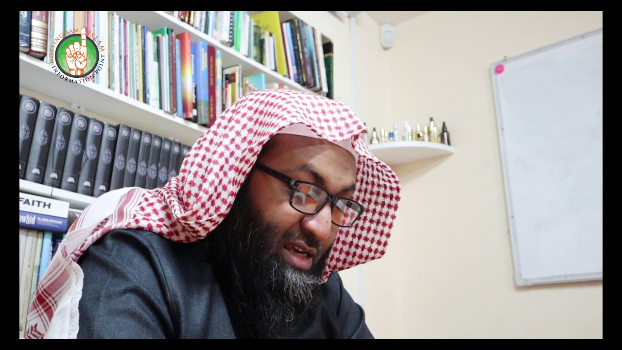 The Sublime Beauty of the Prophet Muhammad (ﷺ) [Part Nine] by Ustadh Rashed Al-Madani