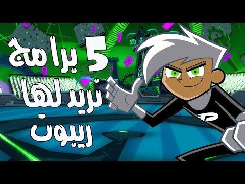داني الشبح الحلقة 1 بالعربي