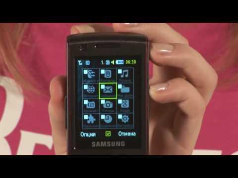 Обзор Samsung S7220