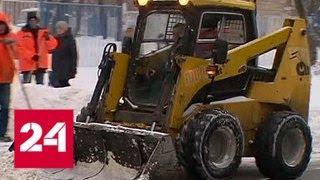 Усиленный режим работы: на борьбу со снегом в столице вышли все - Россия 24