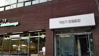 대구♡떡본가♡품격!최고급맛나♡떡카페&혼수떡.답례…