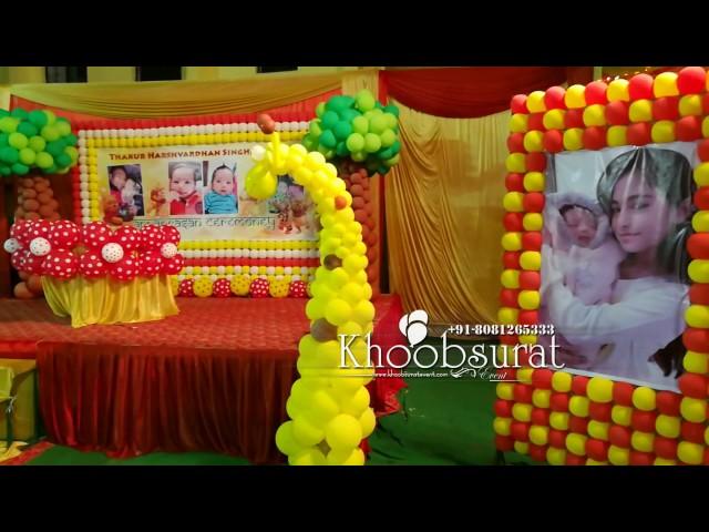 Annaprasan sanskar khoobsurat event 8081265333