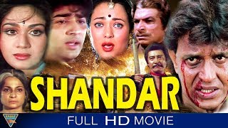 Shandaar(1990)Superhit Hindi Movie HD | Mithun Chakraborty, Mandakini | Hindi Comedy Movies